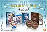 Little Witch Academia: The Witch of Time and the Seven Wonders - Limited Edition [PS4] import japon