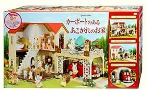 Epoch Sylvanian Families Sylvanian Family Car Port House HA-46 [Toy] (japan import)