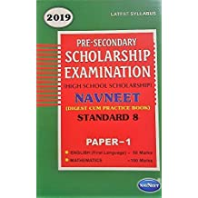 Navneet 8th High School Scholarship Paper 1 - English and Mathematics