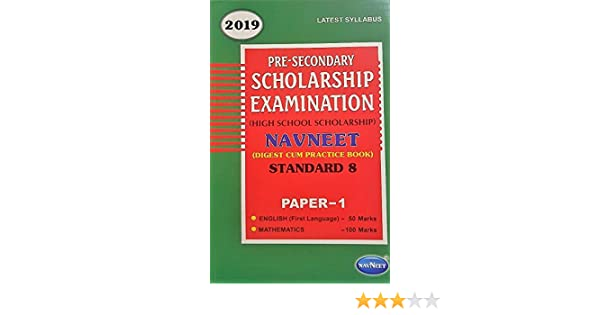 Buy Navneet 8th High School Scholarship Paper 1 - English and