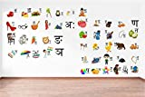 #10: Rawpockets 'Hindi Alphabets' Wall Sticker (PVC Vinyl, 1 cm x 70 cm x 160 cm), Multicolour