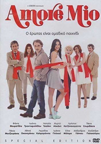 Amore mio (2015) (Greek movies)
