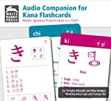 Audio Companion for Kana Flashcards: Master Japanese Pronunciation in a Flash!