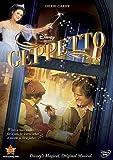Geppetto [Reino Unido] [DVD]