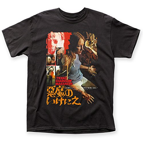 Chainsaw T-shirt Texas (Impact Texas Chainsaw Massacre- Japanese Poster T-Shirt L - Schwarz)