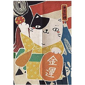 Amazon.de: Black Temptation Japanische Vorhang Tür Flur
