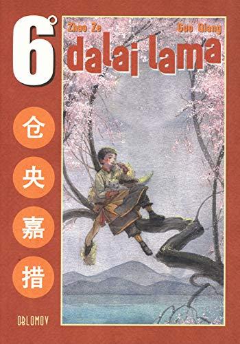 6° Dalai Lama: 1