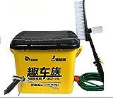 Zdelhi Carwash26 Car Washer Portable Automatic 16 Litres