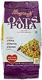 #9: Bagrry's Porridge Oats for Poha Pouch, 200g