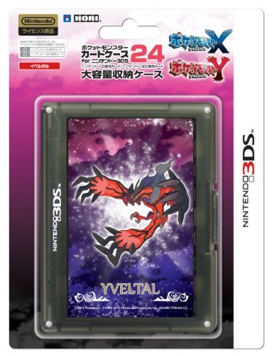 Pokemon 3DS Game Case 24 YVELTAL 6th Gen XY Cart Holder XL by Pokémon