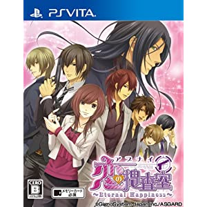 Abunai Koi no Sousashitsu: Eternal Happiness – Standard Edition [PS Vita]Abunai Koi no Sousashitsu: Eternal Happiness – Standard Edition [PS Vita] [Japanische Importspiele]