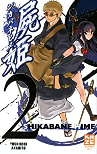 Shikabane Hime Edition simple Tome 2