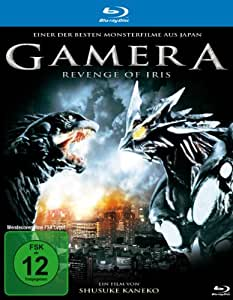 Gamera - Revenge of Iris [Blu-ray]