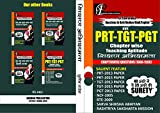 Teaching aptitude KVS |NVS| UGC NET (Teaching Methodology Book For KVS NVS and UGC Net)