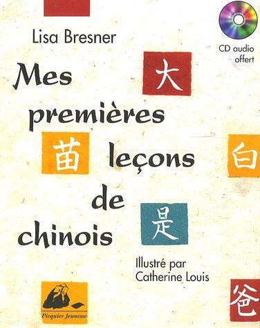 Mes premières leçons de chinois