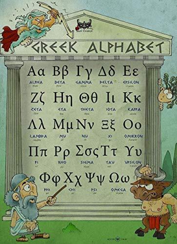 Schwarz Creations My Griechische Alphabet (a4-a1Poster, Leinwand)-ABC Sprache Lernen Teach Diagramm Kids, A3 (297/420mm or 11.7/16.5)