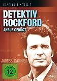 Detektiv Rockford - Staffel 1.1 [4 DVDs]