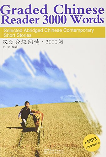 Graded Chinese Reader 3000 Words - Selected Abridged Chinese Contemporary Short Stories por Shi Ji