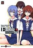 Evangelion - Plan de Complémentarité Shinji Ikari Vol.12