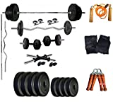 #8: Aurion Home Gym Combo 20 Kg Weight with 5 Ft Plain Rod ,3 Ft Curl Rod