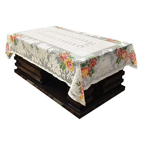 Kuber Industries™ Cream Shining Printed Cloth Net Center Table Cover 4 Seater...