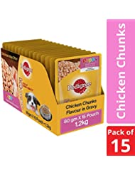 Pedigree Puppy Wet Dog Food, Chicken Chunks in Gravy – 80 g (1.2 kg, 15 Pouches)