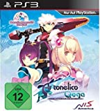 Ar Tonelico Qoga: Knell for Ar Ciel (inkl. Soundtrack)