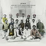 Songtexte von Shye Ben-Tzur, Jonny Greenwood and The Rajasthan Express - Junun