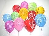 SYGA Birthday balloons Assorted Colors B...