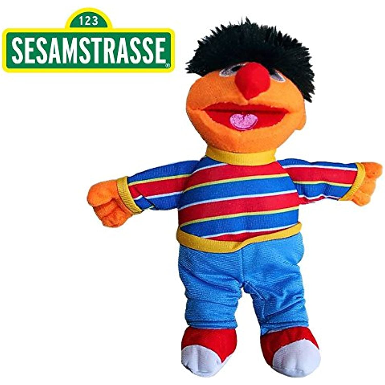 Hasbro Sélection Jouet Jouet Jouet en Peluche   Sesame Street   Rue Sésame   30 cm 2bbe72