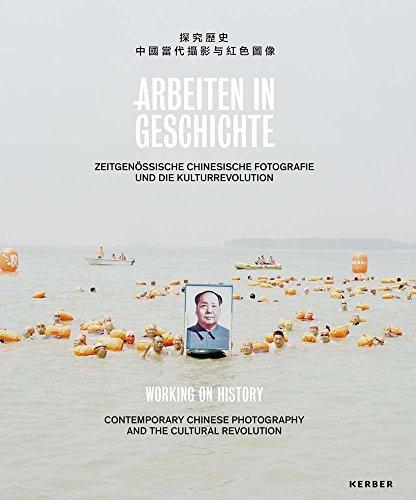 Arbeiten in Geschichte: Zeitgenössische chinesische Fotografie und die Kulturrevolution - Partnerlink