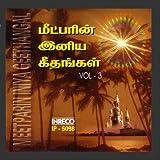Meetparin Iniya Geethangal-Vol. 3