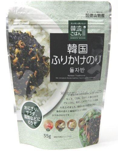 riso coreana Korea cosparso di alghe borse 55gX10
