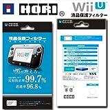Xinkaize Clear Ultrathin Transparent Protector Film Sticker Cover para Nintendo Wii U