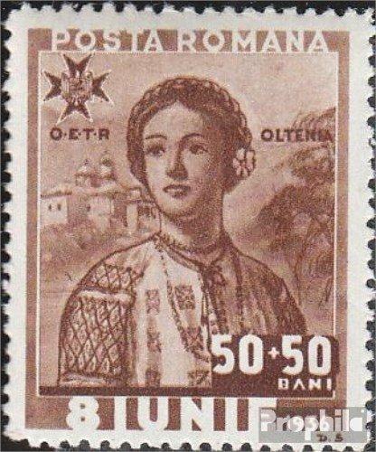 1936 König (Rumänien 509 1936 Thronbesteigung König Karl II. (Briefmarken für Sammler))