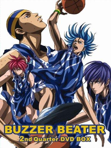 Preisvergleich Produktbild BUZZER BEATER 2nd Quarter DVD-BOX