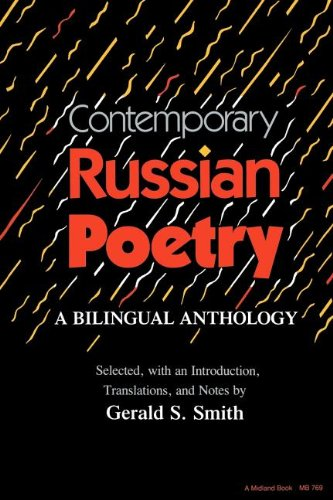 Contemporary Russian Poetry: A Bilingual Anthology por Gerald S. Smith