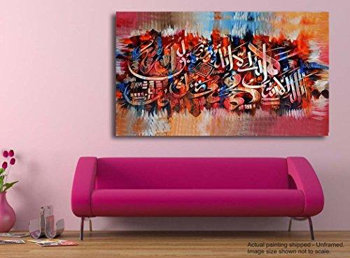 Tamatina Leinwand–Holy Massage des Islam–Islamische Leinwand Gemälde, Textil, multi, Large