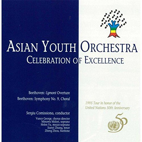 asian-youth-orchestra-1995-celebration-of-excellence