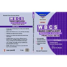 WBCS MAINS COMPULSORY BENGALI & ENGLISH PRACTICE SETS