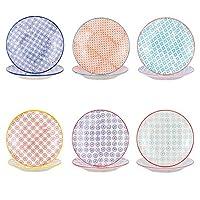 """Nicola Spring Patterned Side, Dessert & Cake Plates - 6 Designs, 18 cm (7"""") - Set of 6"""