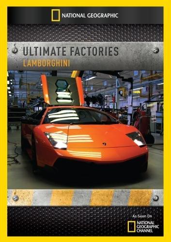 ultimate-factories-lamborghini-ntsc-dvd-region-1-ntsc-us-import
