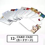 Maveek 12 pack anti - Theft RFID bloqueo mangas identificacion segura y titulares de la tarjeta de credito caso