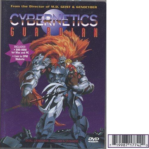 cybernetics-guardian-import-usa-zone-1