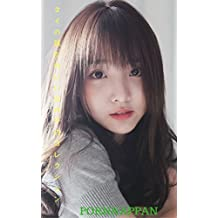 Thailands super cute school girl collection - PORNNAPPAN (Japanese Edition)