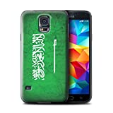 Saus Galaxy S5 Phone Cases - Best Reviews Guide