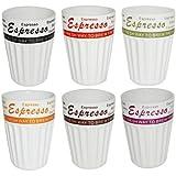 Lot 6 Tasses à Café Expresso Vintage USA Gourmand Design Emaillé