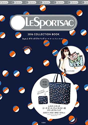 lesportsac-2016-collection-book-style2-