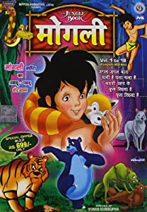 The Jungle Book (Hindi) (18 VCD Pack)