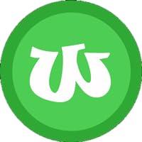 App Download for Messenger WhatsApp